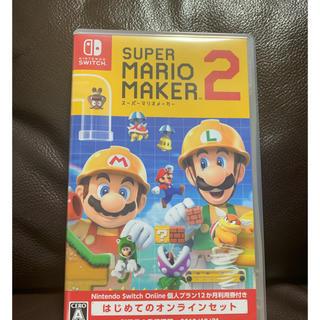 ニンテンドースイッチ(Nintendo Switch)のマリオメーカー2  (家庭用ゲームソフト)