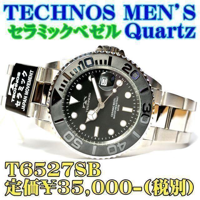TECHNOS - テクノス 紳士 クォーツ T6527SB 定価¥35,000-(税別) 展示品にの通販