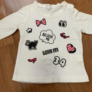 サンカンシオン(3can4on)の長袖 Tシャツ90センチ (Tシャツ/カットソー)