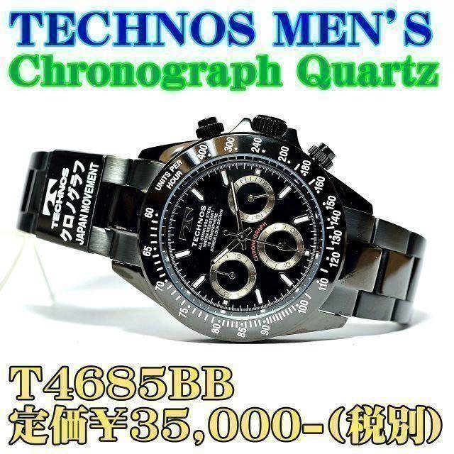 TECHNOS - テクノス 紳士 クロノグラフ T4685BB 定価¥35,000-(税別)新品の通販