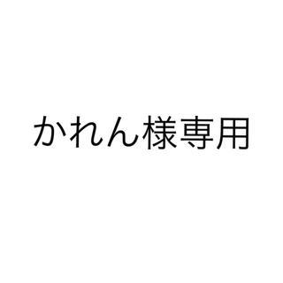 かれん様専用 Mサイズ(ブラ)