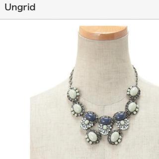 アングリッド(Ungrid)のヴィンテージストーンネックレス Ungrid (ネックレス)