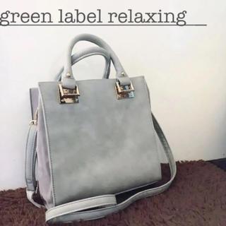 グリーンレーベルリラクシング(green label relaxing)のユナイテッドアローズ■2wayレザーショルダーバッグ斜めがけレディースブランド(ショルダーバッグ)