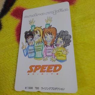 エヌティティドコモ(NTTdocomo)のSPEED テレフォンカード 50度数 新品使用(その他)