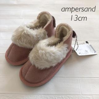 アンパサンド(ampersand)の【新品・未使用】ampersand リボン付き ショート ブーツ 13cm(ブーツ)