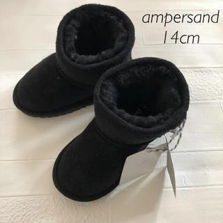 アンパサンド(ampersand)の【新品・未使用】ampersand ムートンブーツ 14cm(ブーツ)