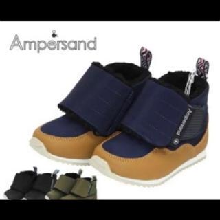 ampersand - 【新品・未使用】ampersand 中綿ボア シューズ  19cm