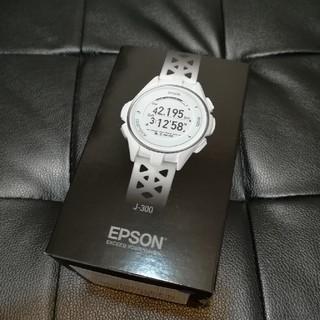 エプソン(EPSON)の中古 EPSON GPSランニングウォッチ J-300W(腕時計(デジタル))