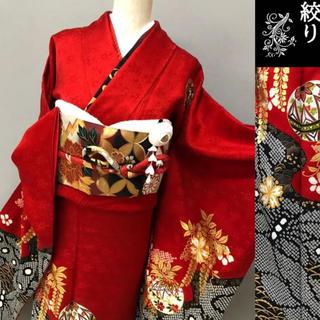 新品【絞り☆振袖】絞り染め 刺繍 金彩 レッド×ブラック×ゴールド(振袖)