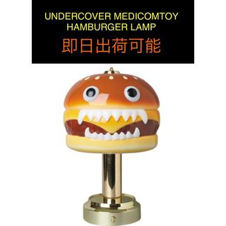 メディコムトイ(MEDICOM TOY)の新品 UNDERCOVER MEDICOMTOY HAMBURGER LAMP(その他)