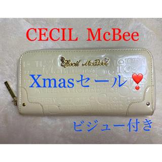 セシルマクビー(CECIL McBEE)のCECIL  McBee/ビジュー付きウォレット❤︎→Xmasセール❣️(財布)