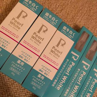 パールホワイト/歯磨き粉歯ブラシセット(歯磨き粉)