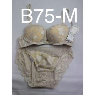 トリンプ(Triumph)の【トリンプ B75-M】9336ブラジャーB75&ショーツMセット(ブラ&ショーツセット)