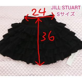 ジルスチュアートニューヨーク(JILLSTUART NEWYORK)の未使用 ジルスチュアート ニューヨーク sサイズ(スカート)