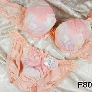 023★F80 L★ブラ ショーツ グラデーション フラワー ピンク(ブラ&ショーツセット)