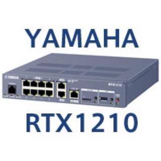 ヤマハ(ヤマハ)のYAMAHA RTX1210 ルーター(PC周辺機器)