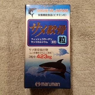 マルマン(Maruman)のマルマンサメ軟骨(その他)
