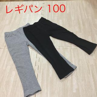 100 レギパン ストレッチパンツ パンツ ズボン(パンツ/スパッツ)