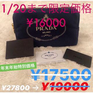 プラダ(PRADA)の【新品未使用】PRADA 1NA021 プラダ ポーチ(ポーチ)