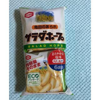亀田製菓 - サラダホープ