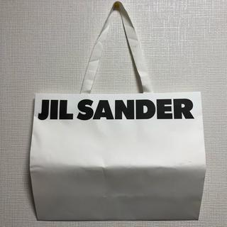 ジルサンダー(Jil Sander)のJil Sander 紙袋(ショップ袋)