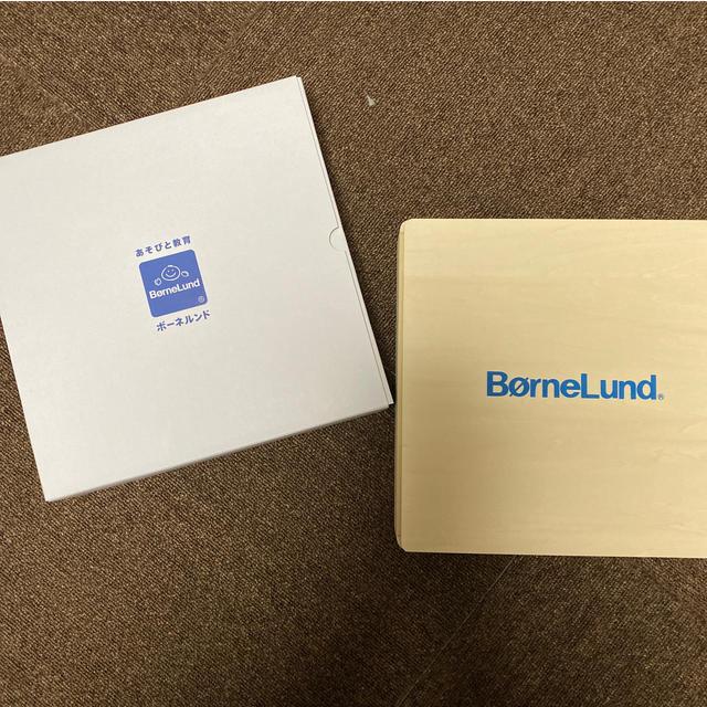 BorneLund(ボーネルンド)の新品 ボーネルンド 積み木 キッズ/ベビー/マタニティのおもちゃ(積み木/ブロック)の商品写真