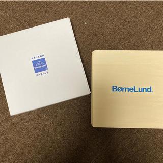ボーネルンド(BorneLund)の新品 ボーネルンド 積み木(積み木/ブロック)