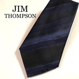 Jim Thompson - ★美品・ほぼ未使用★ JIM THOMPSON ジムトンプソン