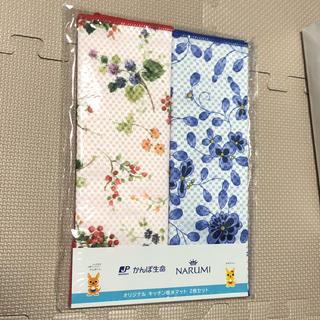ナルミ(NARUMI)のNARUMI キッチン吸水マット2枚セット(収納/キッチン雑貨)