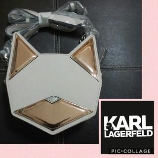 カールラガーフェルド(Karl Lagerfeld)の新品KARL LAGERFELD☆シュペット チェーンショルダー 白 アイボリー(ショルダーバッグ)