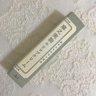 麻之実油   リップクリーム 中川政七商店(リップケア/リップクリーム)