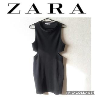 ザラ(ZARA)のザラ☆デザインワンピース ブラック Sサイズ(ひざ丈ワンピース)