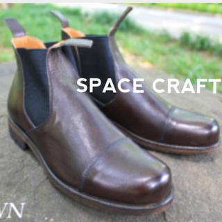 スペースクラフト SPACE CRAFT サイドゴア ショート ブーツ ヒール無(ブーツ)