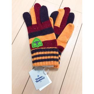 ヴィヴィアンウエストウッド(Vivienne Westwood)のVivienne Westwood☆新品未使用の手袋^_^(手袋)