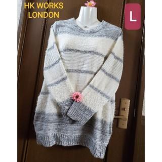 HK WORKS LONDON【L】シルバーラメシャギーゆったりニット(ニット/セーター)