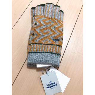 ヴィヴィアンウエストウッド(Vivienne Westwood)の新品未使用タグ付き♡  Vivienne Westwood メンズ 手袋(手袋)