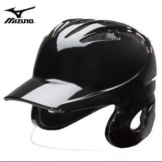 ミズノ(MIZUNO)の硬式用ヘルメット(両耳付打者用) MIZUNO(1DJHH107)(防具)