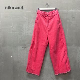 ニコアンド(niko and...)の【niko and...】コーデュロイ ワイドパンツ ニコアンド(その他)
