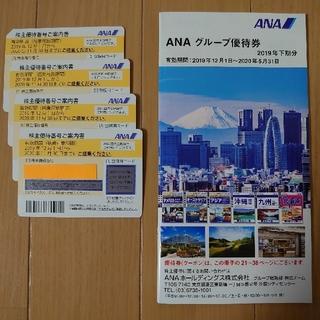 エーエヌエー(ゼンニッポンクウユ)(ANA(全日本空輸))のANA優待券4枚+ANAグループ優待券(航空券)