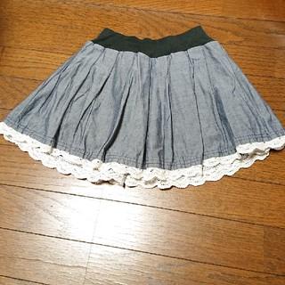 パーソンズキッズ(PERSON'S KIDS)のパーソンズ スカート 140cm(スカート)