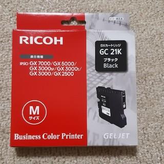 リコー(RICOH)のRICOH GXカートリッジ GC21K ブラック(PC周辺機器)