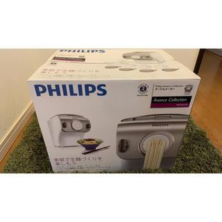 フィリップス(PHILIPS)のruu様専用(調理機器)