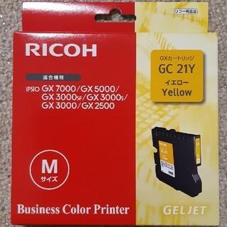 リコー(RICOH)のRICOH GXカートリッジ GC21Y イエロー(PC周辺機器)
