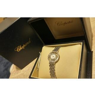 ショパール(Chopard)のショパール Chopard ハッピーダイヤモンド 時計(腕時計)