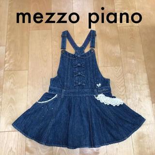 メゾピアノ(mezzo piano)の★美品 mezzo piano メゾピアノ 女の子 150 ジャンパースカート(ワンピース)