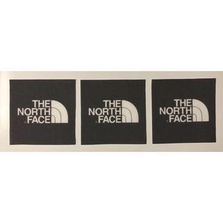 ザノースフェイス(THE NORTH FACE)のTHE NORTH FACE ワッペン 大 3枚(ニット/セーター)
