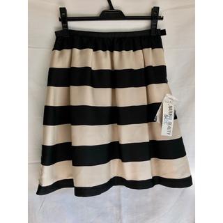 ナチュラルビューティーベーシック(NATURAL BEAUTY BASIC)のNBB ボーダースカート(ひざ丈スカート)