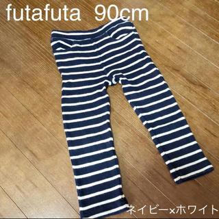フタフタ(futafuta)のfutafuta スキニーパンツ(パンツ/スパッツ)
