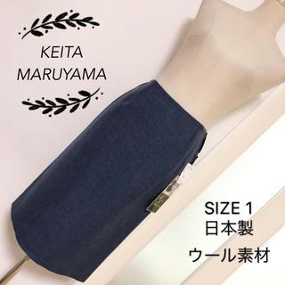 ケイタマルヤマ(KEITA MARUYAMA TOKYO PARIS)のKEITA MARUYAMA ウール素材 スカート(ひざ丈スカート)