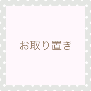 SM2 - 古着/Samansa Mos2*2本ベルトサンダル/size23〜23.5